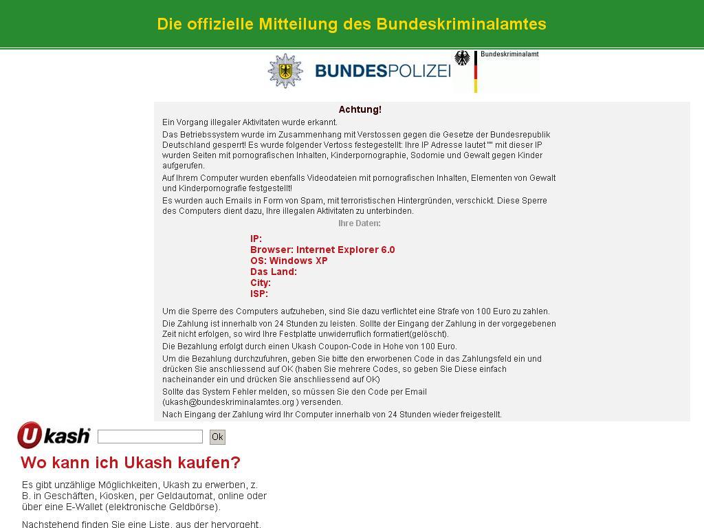 Federal German Police